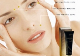 ACADEMIE - Soin Professionel au BORELAX - Impact correction of wrinkles with BORELAX